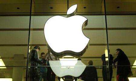 El vehículode Apple se estaba uniendo al Lawrence Expressway y se estaba moviendo a menos de 1 mph, según el informe.
