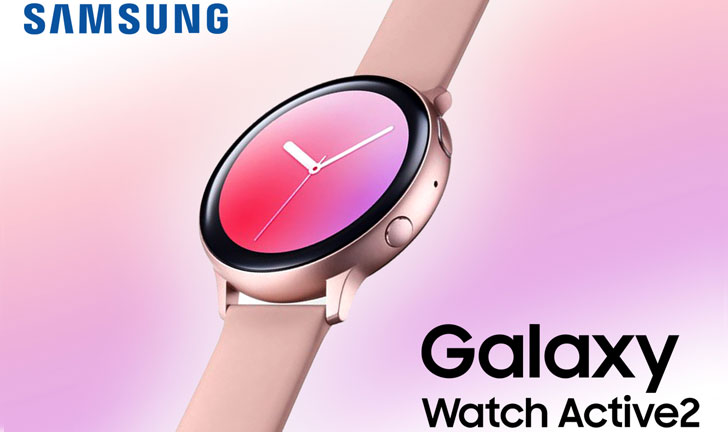 Samsung Galaxy Watch Active 2 reloj inteligente