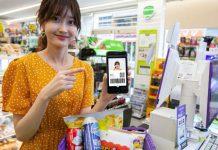 Los surcoreanos ahora pueden almacenar su licencia de conducir en sus teléfonos inteligentes